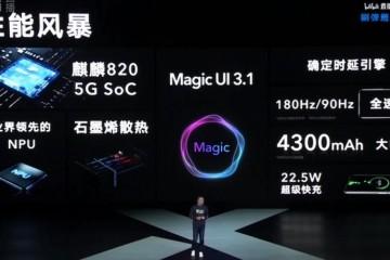 最前哨丨荣耀PK红米发布5G手机荣耀X101899元起售