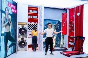 以冰箱起家做到世界第一,今又卖场景!你敢说了解海尔智家吗?