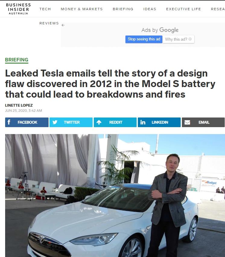 特斯拉隐瞒电池冷却缺陷8年?触屏问题也被调查