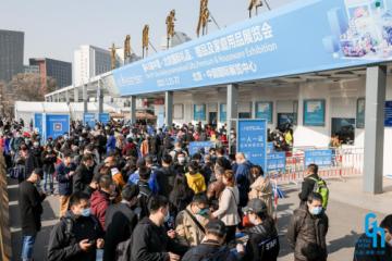提振礼业市场,北京礼品展近8年最大规模盛会震撼开幕