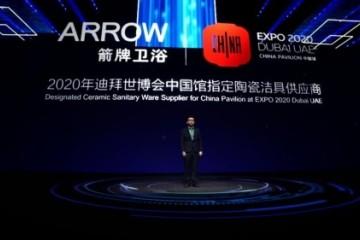 从中国制造到品牌出海,箭牌新一轮海外营销来袭