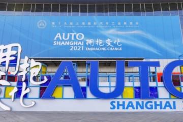 上海车展火热进行中,招行信用卡汽车分期释放购车潜力