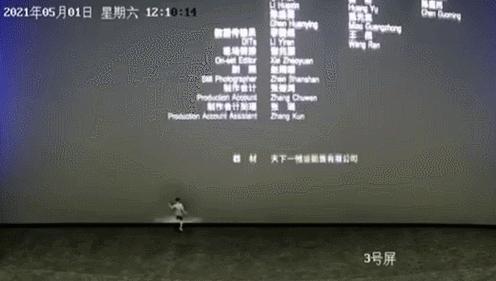 熊孩子踢坏一电影院18万巨幕后续来了