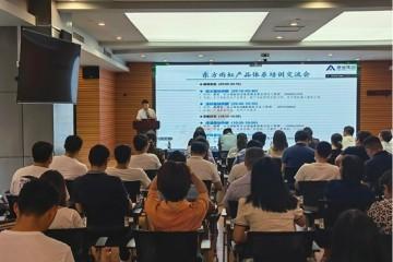 东方雨虹与建业集团战略技术交流会成功召开