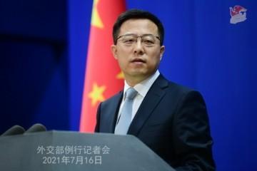 有报道称中方拒绝美常务副国务卿访华要求外交部回应