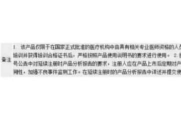 上海仁爱医院玻尿酸促销的偷天换日优惠价格只能实习医生做优惠仅限首单只能享受局部服务等套路多