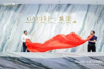 """先精而后强,以强""""势""""大,中国企业的大品牌之路"""